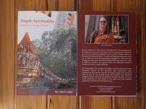 Depth Spirituality